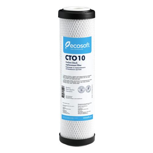Ecosoft CTO10 (CHVCB2510ECO) картридж угольный прессованный