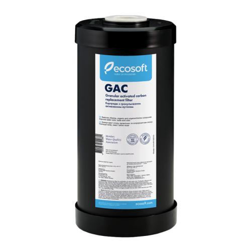 Гранулированный угольный картридж Ecosoft 4,5х10