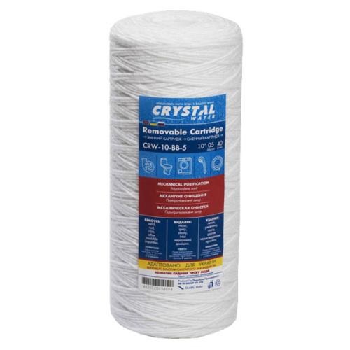 Картридж Crystal CRWBB-10-5 из полипропиленовой нити
