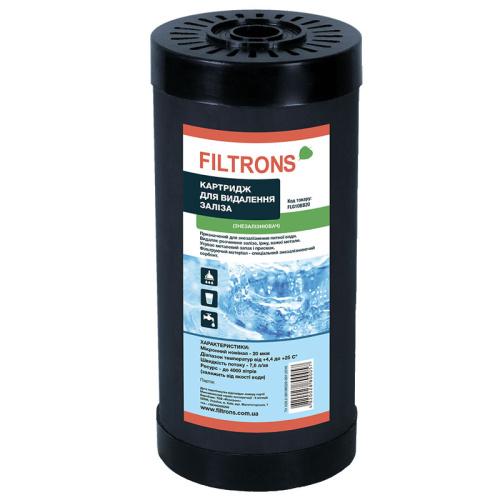Картридж Filtrons FLG10BB20 для удаления железа