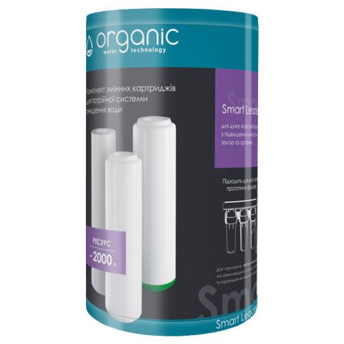 Набор картриджей Organic SMART TRIO LEADER