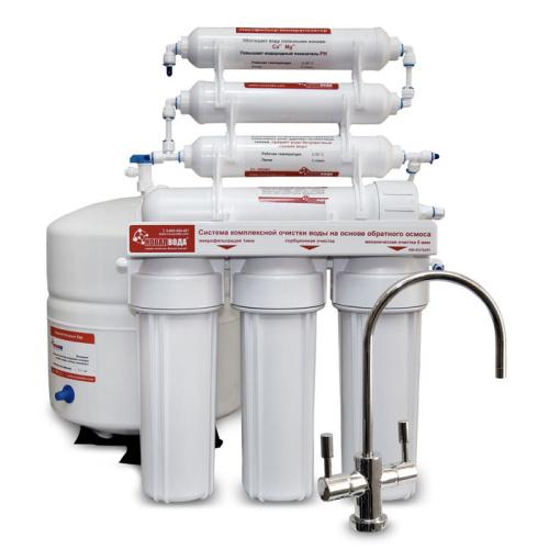 Система зворотного осмосу Новая Вода NW-RO702